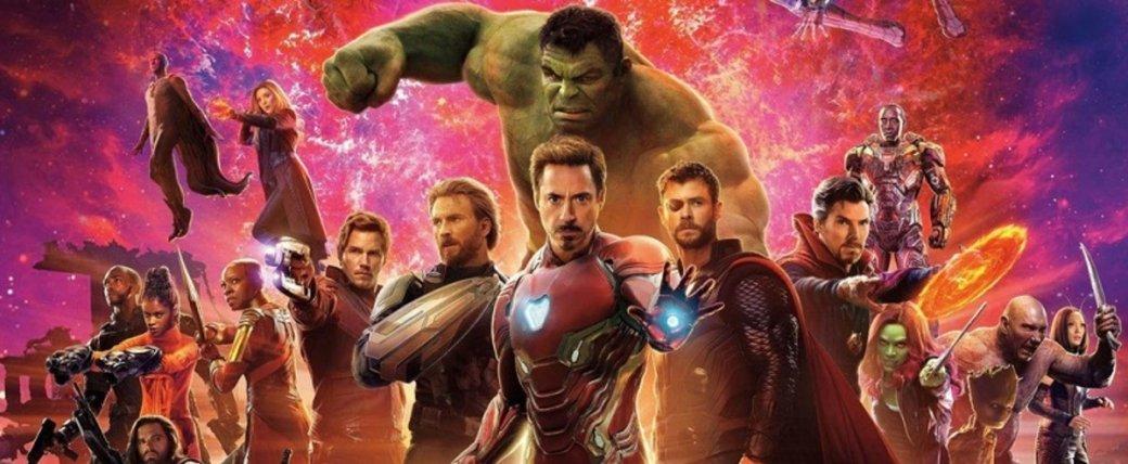 Marvel исправила постер «Мстителей: Финал». Что там была заошибка? | Канобу - Изображение 1