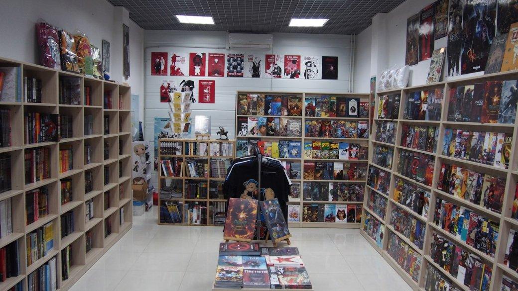 Как открыть магазин комиксов, будучи преподавателем информатики | Канобу - Изображение 8164