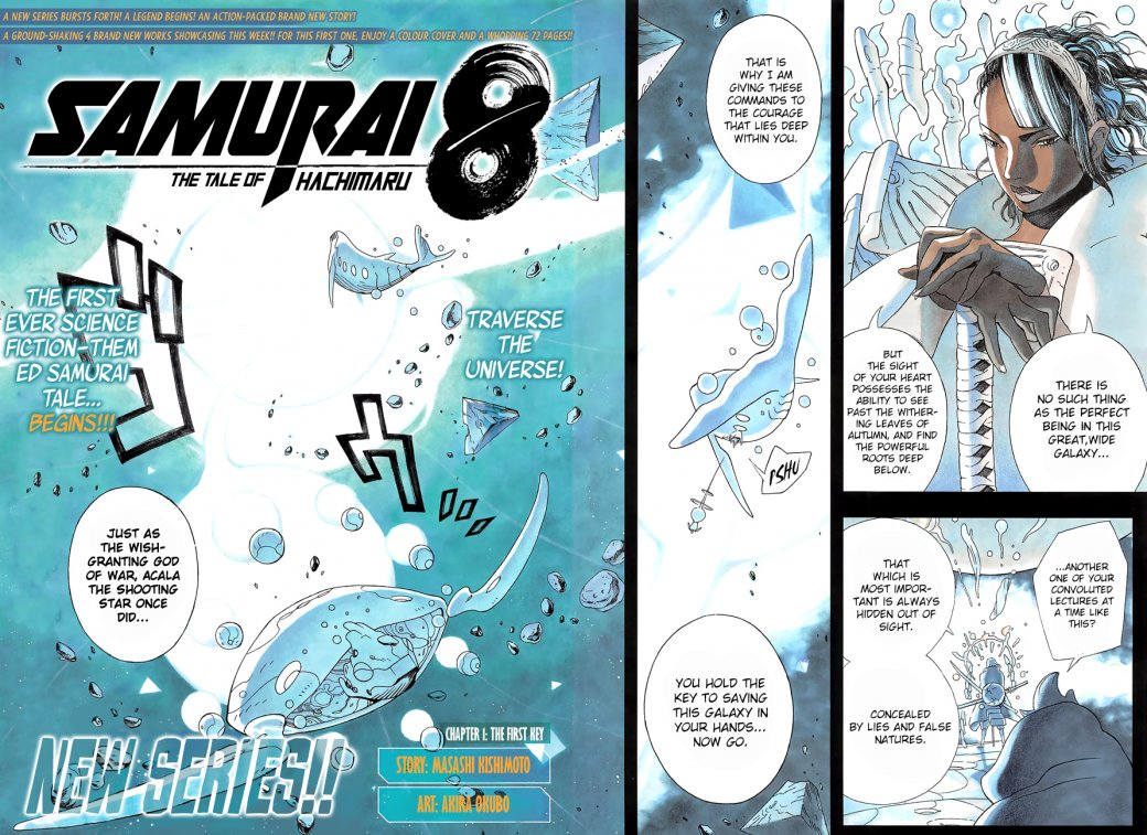 Первые впечатления отSamurai 8: The Tale ofHachimaru— новой sci-fi манги отавтора «Наруто» | Канобу - Изображение 32