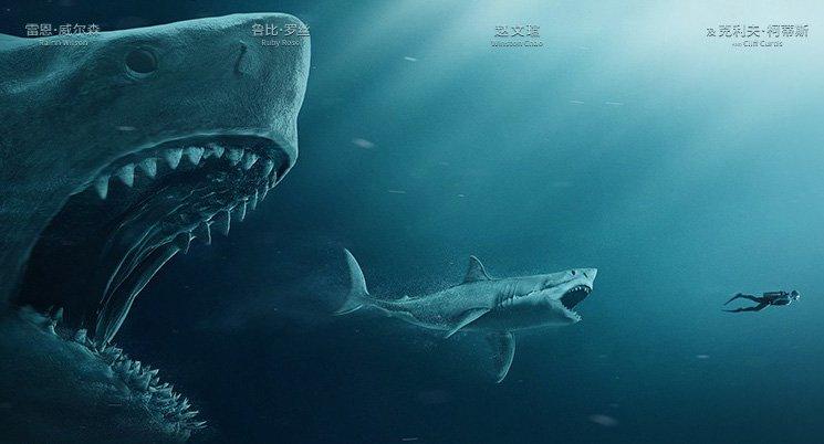 «Мег: Монстр глубины»— экшен-комедия обохоте нагигантскую акулу сДжейсоном Стэйтемом | Канобу