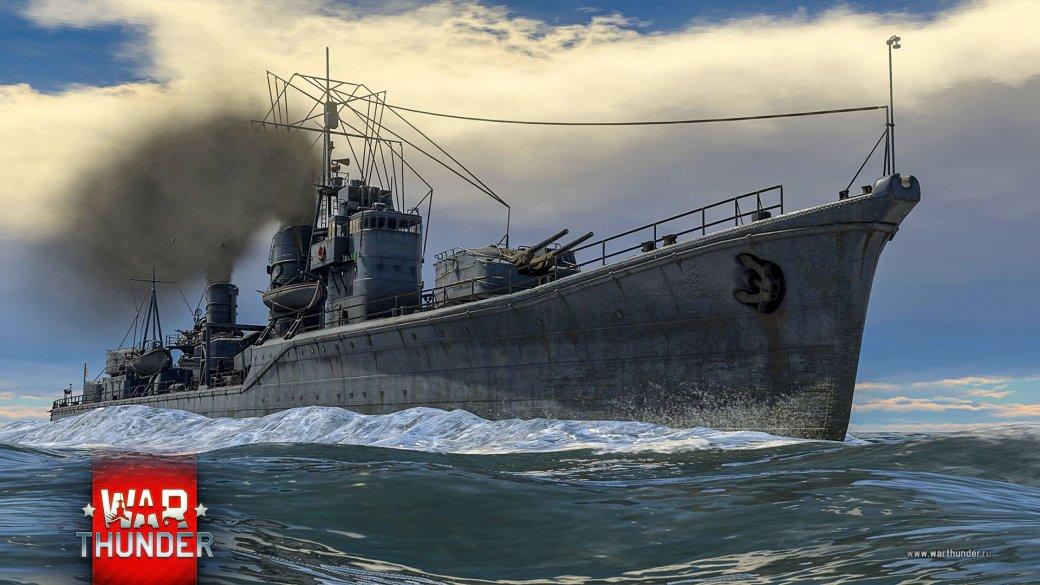 Более двадцати японских кораблей скоро пополнят ряды техники в War Thunder   Канобу - Изображение 0