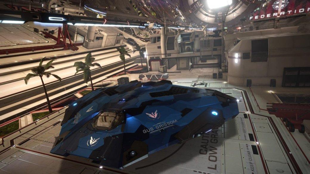 Завораживающий космос. Как Elite: Dangerous выглядит на PS4 | Канобу - Изображение 14