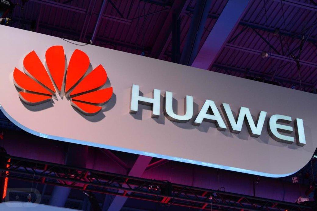 Huawei готова перейти сAndroid иWindows насвою систему уже в2019 году | Канобу - Изображение 1