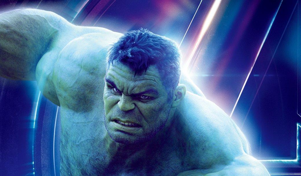 Marvel продолжает спойлерить «Мстителей: Финал»— теперь сценой изфильма при участии Халка | Канобу - Изображение 5206