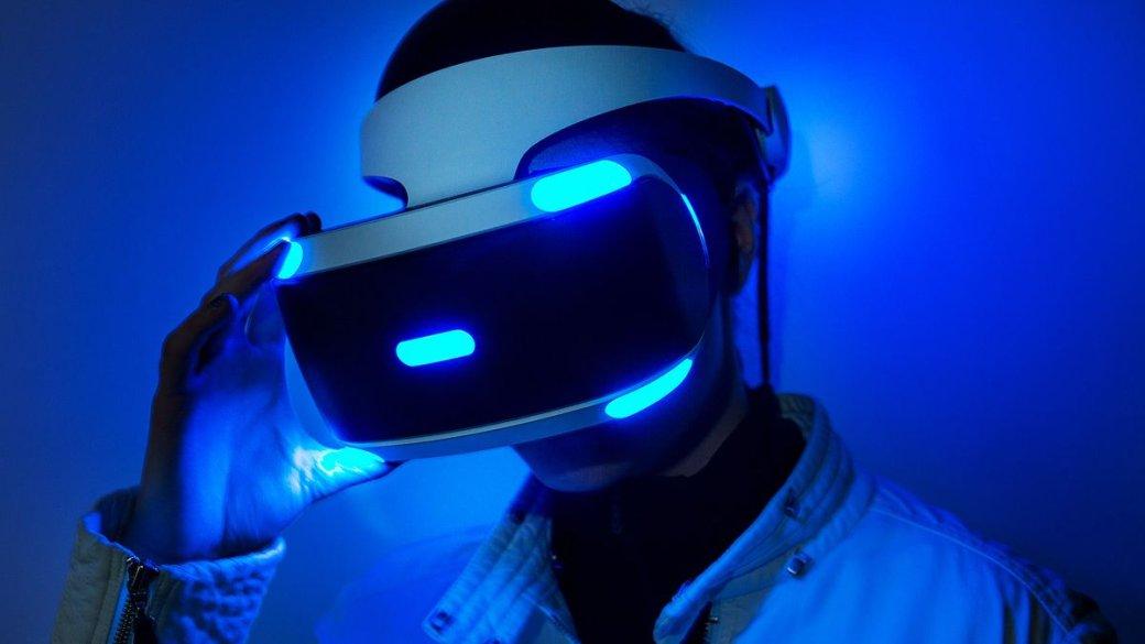 Sony анонсировала обновленную VR-систему для PlayStation5 | Канобу - Изображение 14178