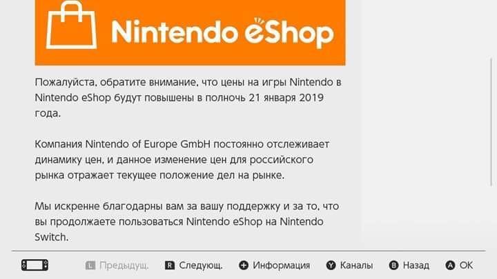 Microsoft и Nintendo повышают цены на игры в своих магазинах. Sony на очереди? | Канобу - Изображение 3659