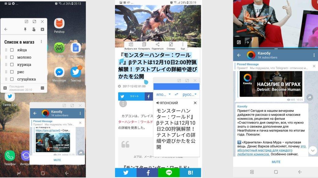Обзор Samsung Galaxy Note8: потрясающий, нонедля всех | Канобу - Изображение 4