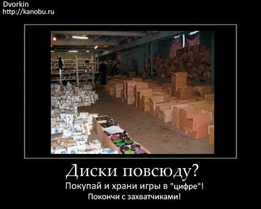Клуб Shop.оglиков. Встреча #3 | Канобу - Изображение 28
