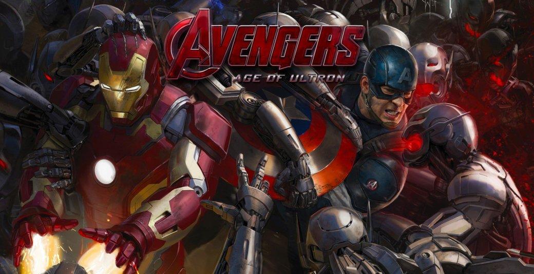 Альтернативная рецензия на «Мстителей: Эра Альтрона» | Канобу - Изображение 1