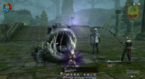 Рецензия на Final Fantasy XIV | Канобу - Изображение 1359