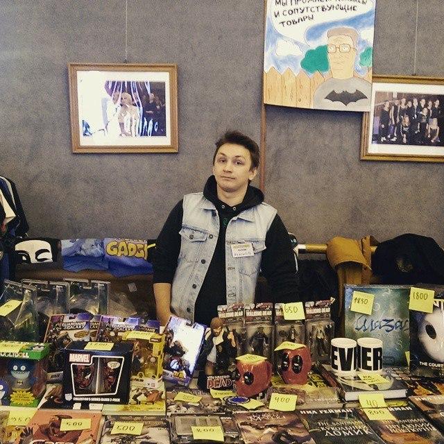 Как открыть магазин комиксов вМоскве ипрогореть. - Изображение 2