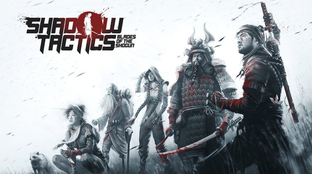 Обзор Shadow Tactics: Blades of the Shogun - рецензия на игру Shadow Tactics: Blades of the Shogun   Рецензии   Канобу