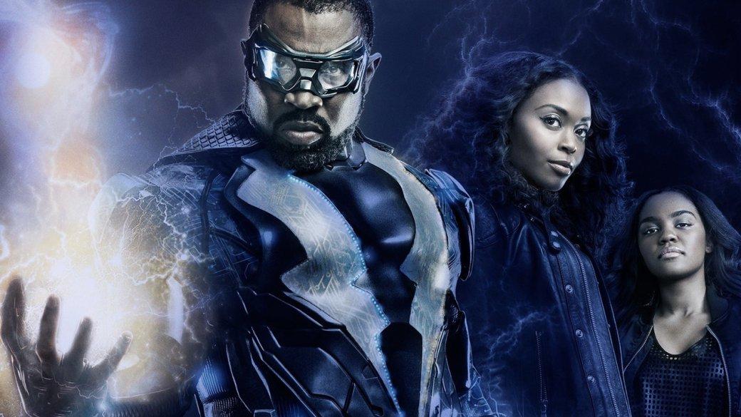 Чего ждать от новых сезонов супергеройских сериалов СW? | Канобу - Изображение 9470