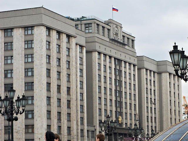 Представителей игровой прессы позвали в Госдуму | Канобу - Изображение 134