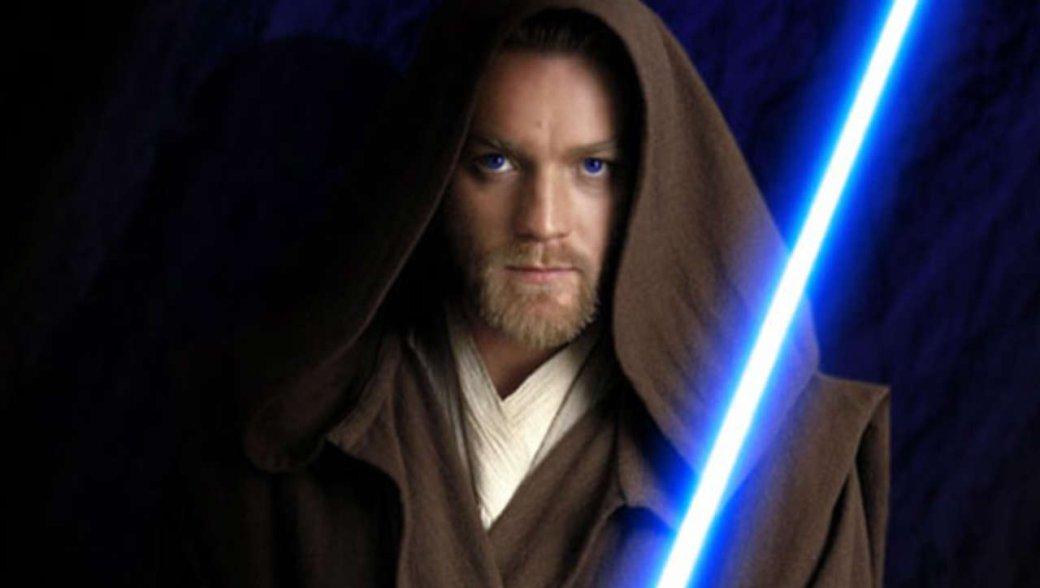 Слух: Оби-Ван Кеноби появится в новых эпизодах «Звездных войн»   Канобу - Изображение 1531