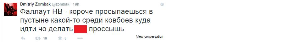 Как Рунет отреагировал на трейлер Fallout 4 | Канобу - Изображение 18