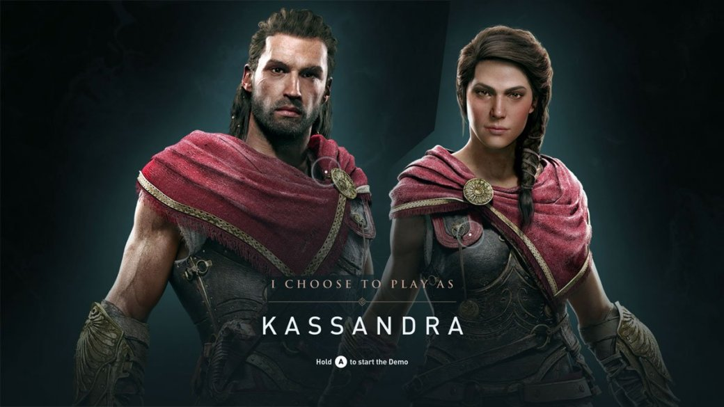 В Assassin's Creed Odyssey будет только один каноничный герой. Угадайте, Кассандра или Алексиос?. - Изображение 1