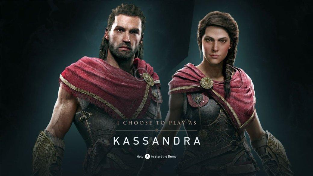 ВAssassin's Creed Odyssey будет только один каноничный герой. Угадайте, Кассандра или Алексиос? | Канобу - Изображение 0
