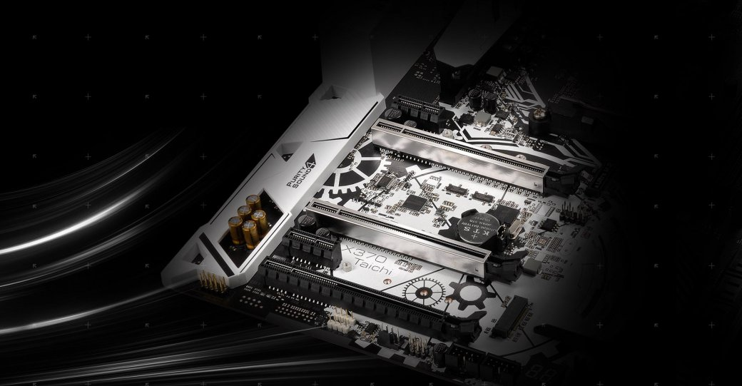 Осень 2017: Как выбрать правильный процессор, видеокарту и комплектующие для игрового компьютера? | Канобу - Изображение 2518