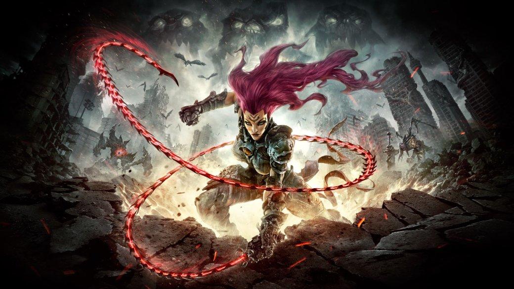 «Дневник» ИгроМира 2018 и Comic Con Russia. День первый — Darksiders 3, зомби и комиксы   Канобу