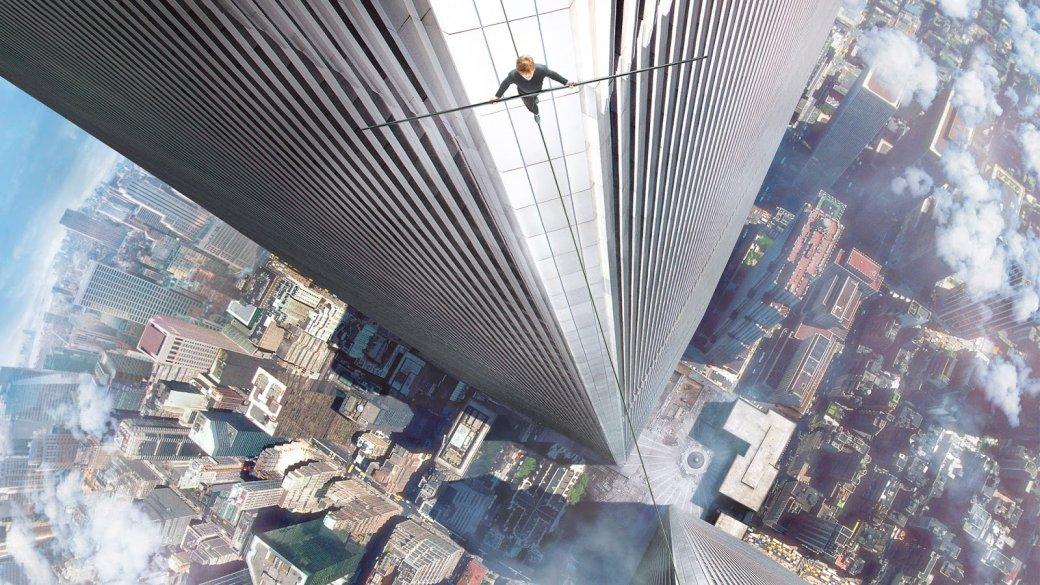 Поле эпичной битвы иотправная точка свободного падения, символ преодоления исоциального неравенства или большая комната пыток— чем только нестановились небоскребы вкино ииграх. Разбираемся втом, почему нас так манит высота, ирассказываем остоящих проектах, действие которых развернулось вмногоэтажках.