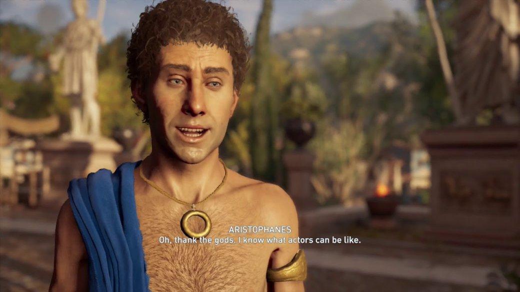 Мнение. Почему все, кто называет Assassin's Creed: Odyssey ролевой игрой, ошибаются | Канобу - Изображение 4