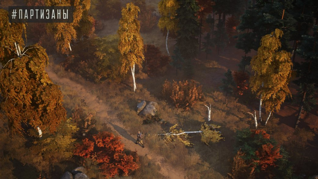 Тактическая игра про партизан Великой Отечественной войны Partisans выйдет весной 2019 года. - Изображение 3