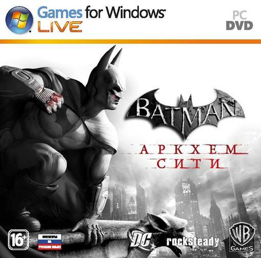 Конкурс. Batman: Лики Джокера | Канобу - Изображение 9