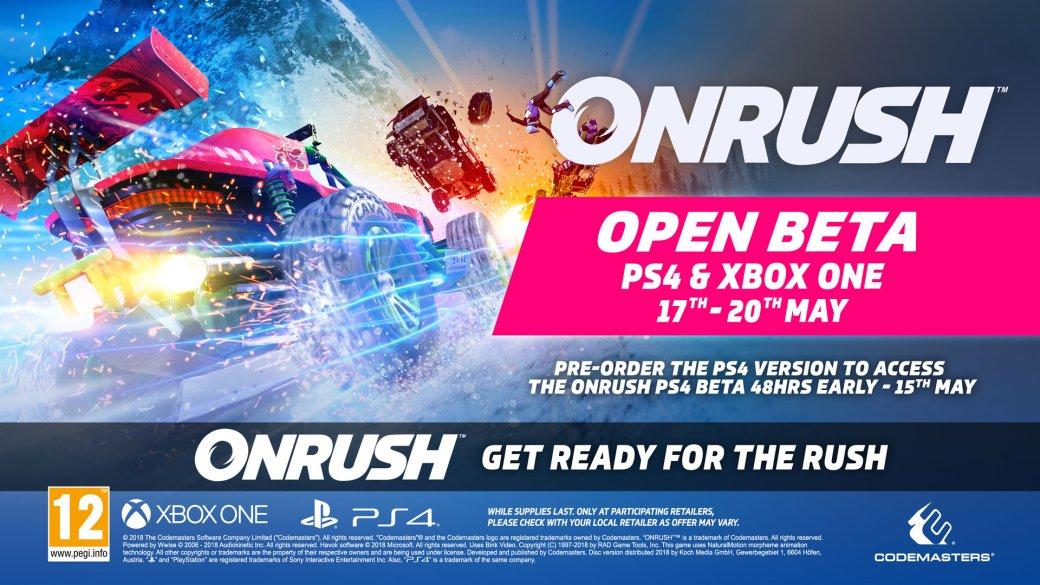 Открытое бета-тестирование Onrush от авторов MotorStorm начнется 17 мая. - Изображение 1