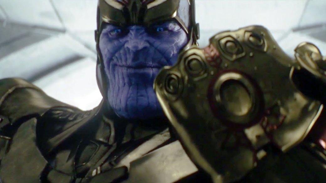 Галерея. Как менялся Танос вкиновселенной Marvel | Канобу - Изображение 9167