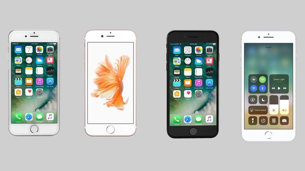 Обзор отзывов прессы оiPhone8 и 8 Plus: неоднозначные | Канобу - Изображение 2