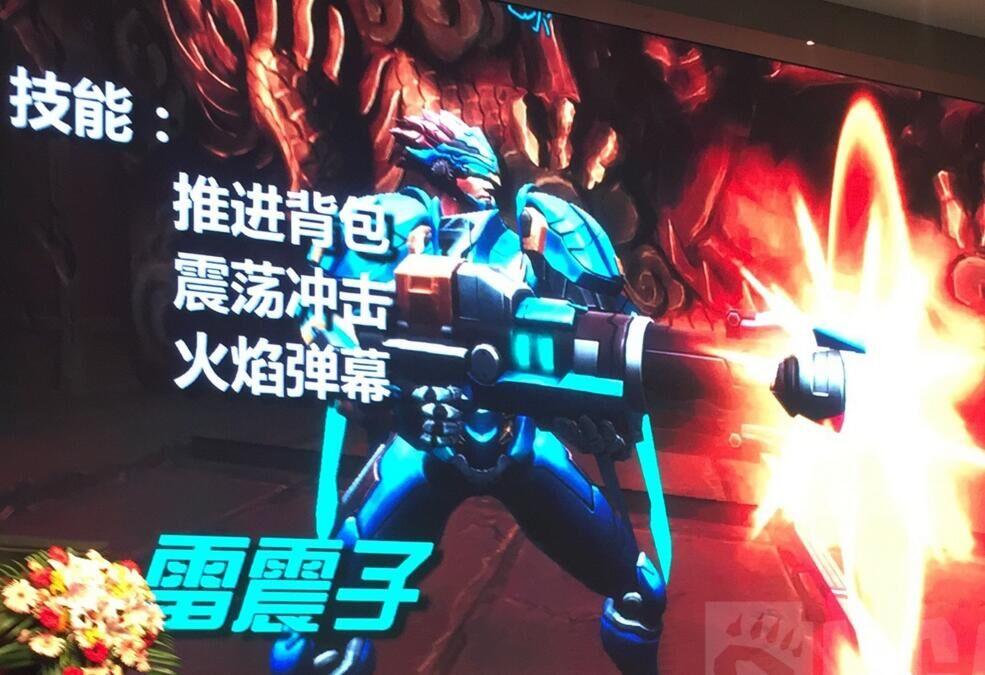 Китайцы уже сделали собственный Overwatch... для смартфонов | Канобу - Изображение 1