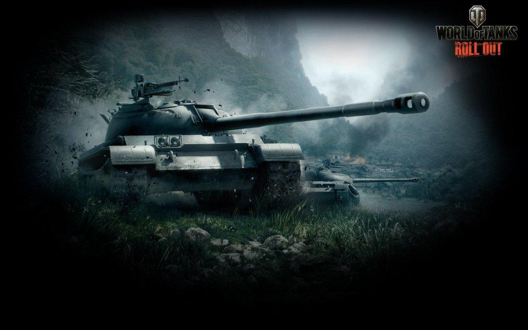 Рецензия на World of Tanks | Канобу - Изображение 2