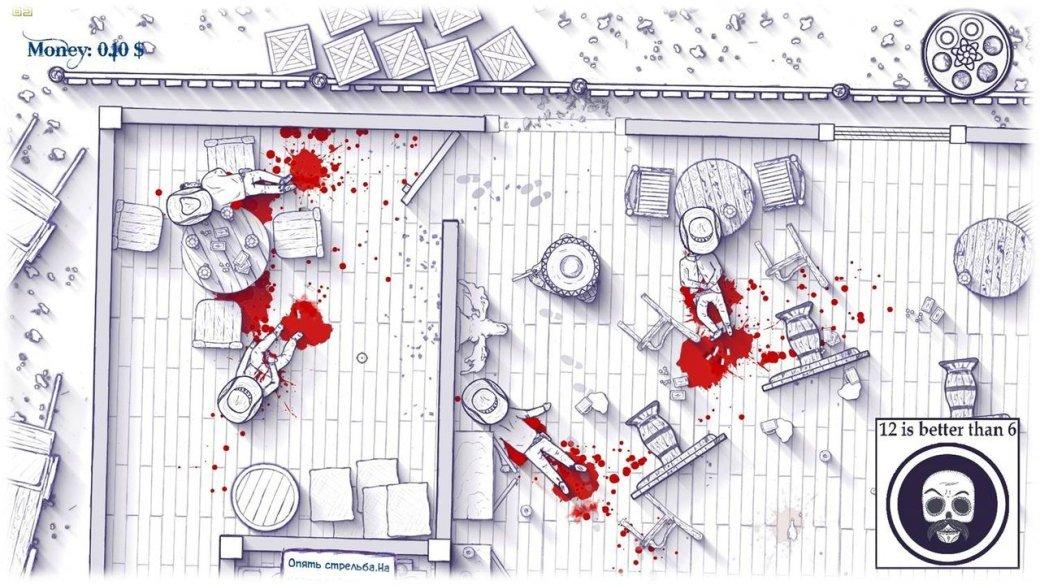 Разработчики Nekki об играх GamesJamKanobu 2015 | Канобу - Изображение 2198