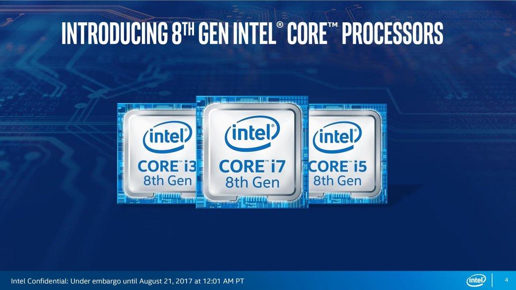 Процессор Intel Core i3 нового поколения прошел тест. Ионочень хорош | Канобу - Изображение 1