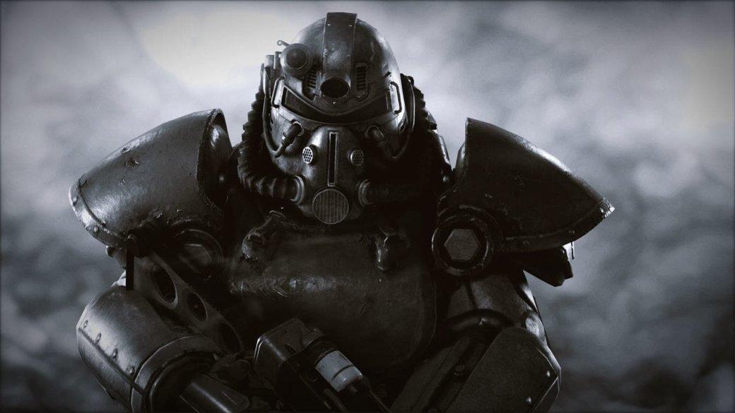Bethesda удалит все дублированные предметы в Fallout 76, чтобы восстановить экономику в игре | Канобу - Изображение 1