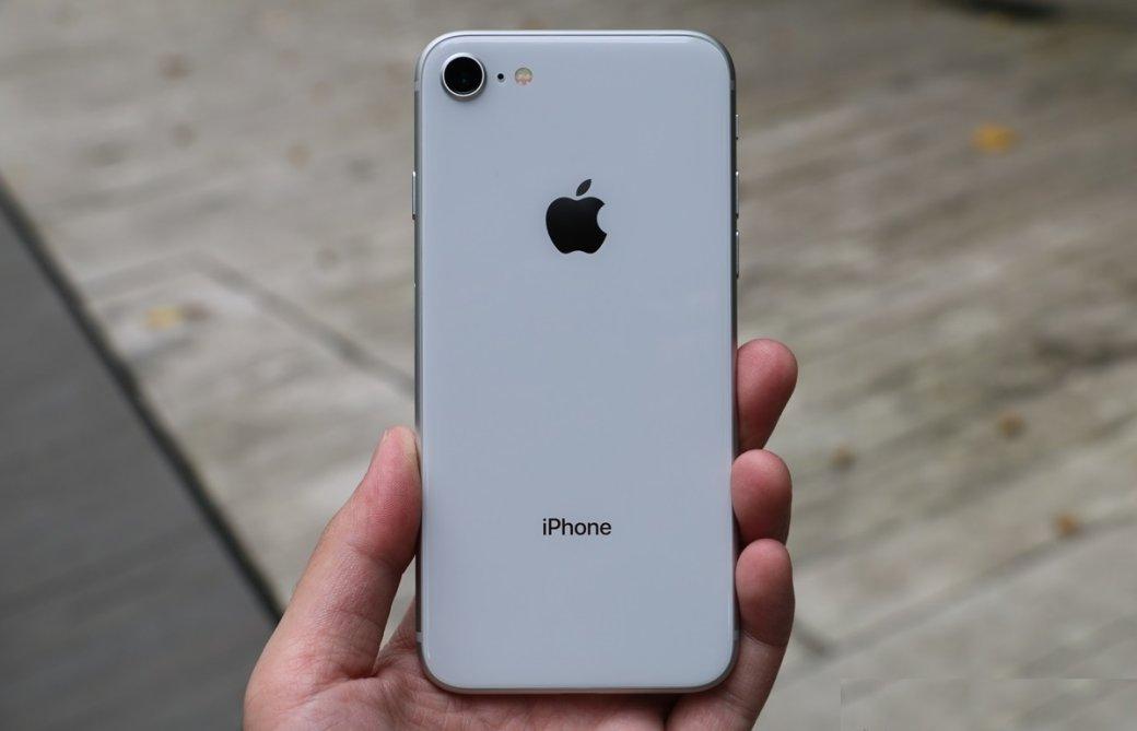 Мощнее идешевле: Apple готовит квыходу обновленную версию iPhone 8 | Канобу - Изображение 0