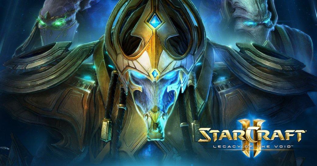 Слух: Blizzard работает над новой большой RTS?   Канобу - Изображение 0