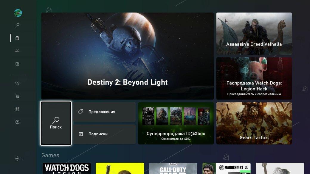 Обзор Xbox Series X — все о новой консоли Microsoft