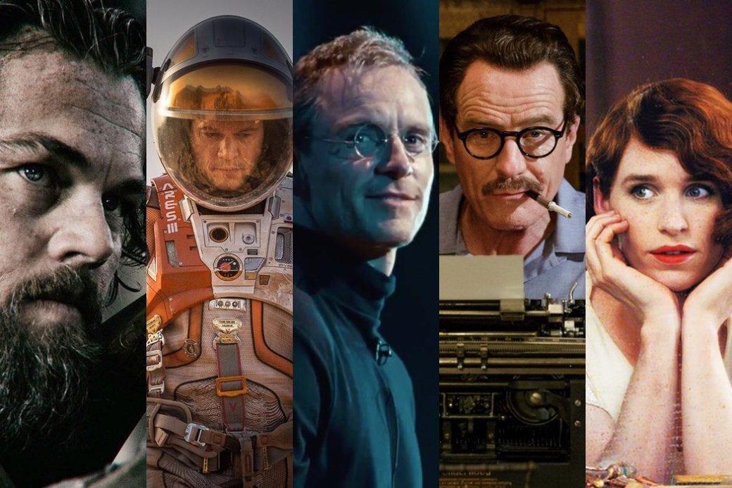 Оскар 2016: Прогнозы. - Изображение 13