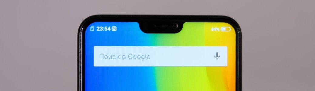 «Чтоб как уApple!»: Обзор смартфона Vivo V9 | Канобу - Изображение 4844