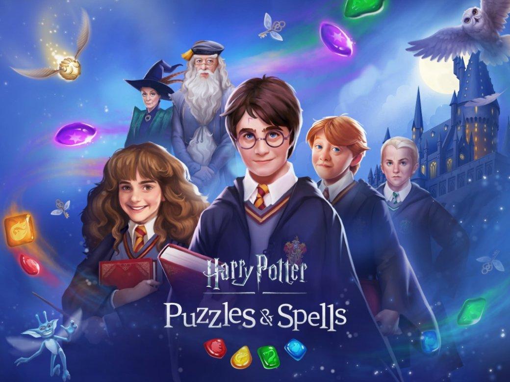 «Гарри Поттера» превратили вигру «три-в-ряд» для мобильных устройств | Канобу - Изображение 5092