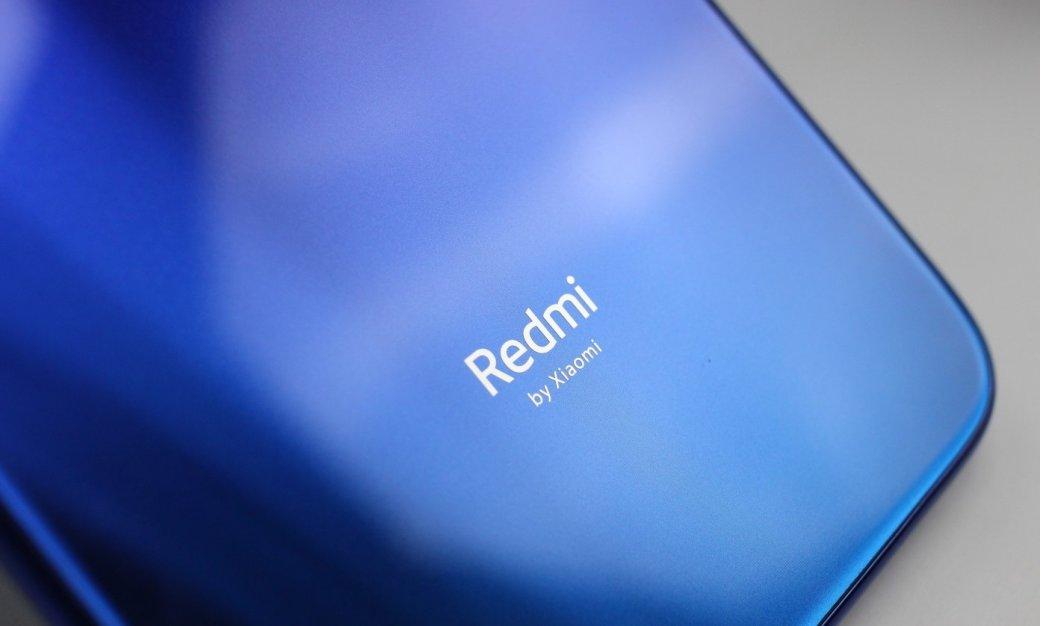 Теперь официально: будущий флагман Redmi наSnapdragon 855 называется Redmi K20 | Канобу - Изображение 1