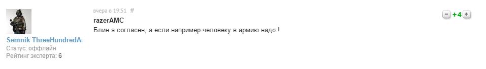 Как пользователи ПК отреагировали на перенос GTA 5 | Канобу - Изображение 20