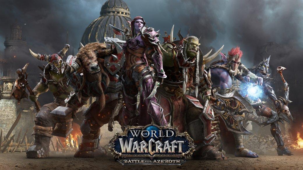 Битва за Азерот (Battle for Azeroth) – возвращение к истокам WoW | Канобу - Изображение 3