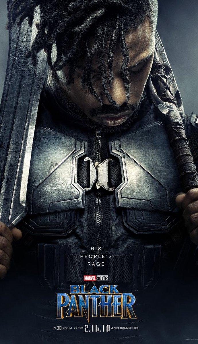 Мнение. «Черная пантера»— новая планка для киновселенной Marvel (это правда крутой фильм!). - Изображение 4
