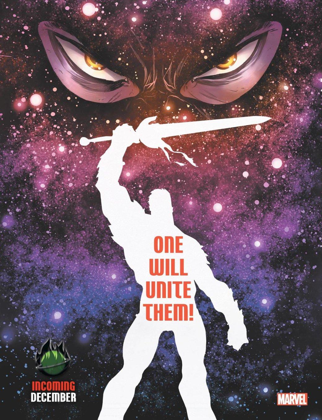 Настраницах комиксов Marvel произойдет загадочное убийство