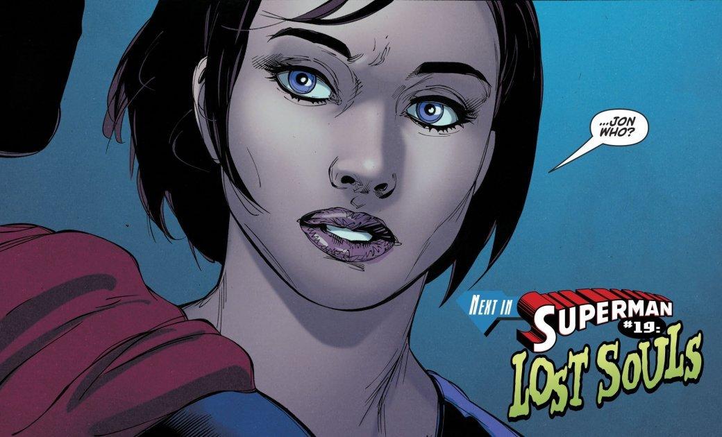 Что случилось с Суперменом в финале Superman Reborn? | Канобу - Изображение 6528