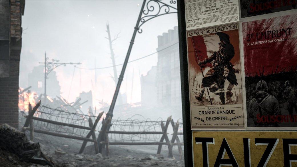 Изумительные скриншоты Battlefield 1 | Канобу - Изображение 8317