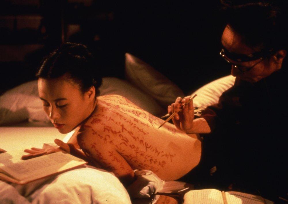 Топ 100 фильмов «Канобу» (полный список). - Изображение 39